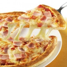 Pizza York y Queso , 330 grs.